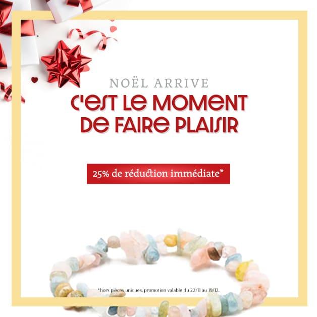 Création graphique de post Facebook de Noël (3)